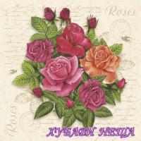 Салфетка- 1558 Пощенска Картичка с Рози