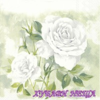 Салфетка- 1856 ROSE BOUTIQUE white