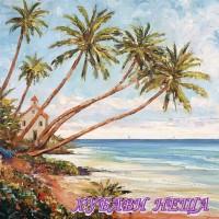 Салфетка- 0050 Палмов Плаж