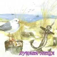 Салфетка- 382 Seagulls