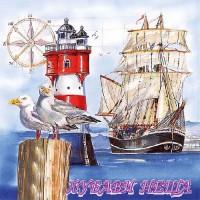 Салфетка- 1187 Harbor