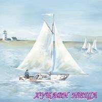 Салфетка- 1326 Seaside 1бр