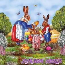 Салфетка- V001 Family Hare
