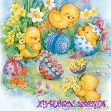 Салфетка- V003 Joyful Little Chickens
