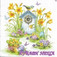 Салфетка- V012 Birdhouse & Easter Eggs