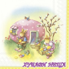 Салфетка- V016 Easter Egg House (V&B)