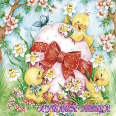 Салфетка- V023 Happy Chicken