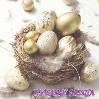Салфетка- V026 Забавни златни яйца