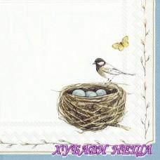 Салфетка- V028A Великденско гнездо