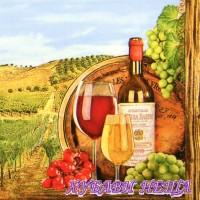 Салфетка- 020 Tuscany Winegard