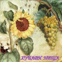 Салфетка- 0217 Vigneto