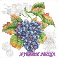 Салфетка- 282 Grape Vine