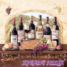 Салфетка за декупаж- 531 Дегустация на Вино
