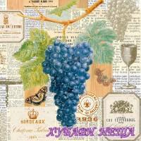 Салфетка- 1340 Vigne