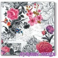 Салфетка- 0461 Royal Rose