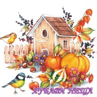 Салфетка- 0644 Autumn Birdhouse