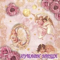 Салфетка- 1281 Romantic Angels 1бр