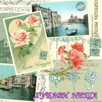 Салфетка- 1451 Venetia