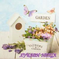 Салфетка- 056 Garden & Flowers