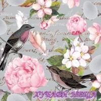 Салфетка за декупаж- 086 Птици от пера