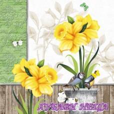 Салфетка за декупаж- 134 Слънчева Пролет