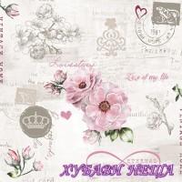 Салфетка- 231B Eternal Love