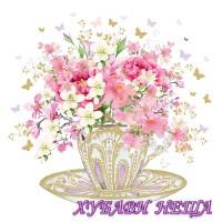 Салфетка- 280 Чаена чаша Цветя