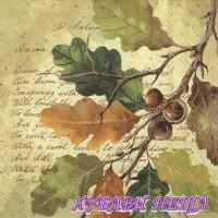 Салфетка- 304 Oak at Autumn