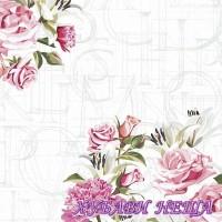 Салфетка за декупаж- 411 Рози и Букви