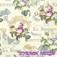 Салфетка- 544 Rose De Printemps cream