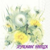 Салфетка- 560 Dandelion white