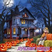 Салфетка- 0998 Spooky