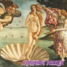 Салфетка- 1169 Birth of Venus