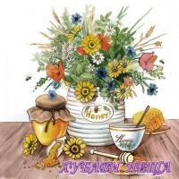 Салфетка- 0767 Honey