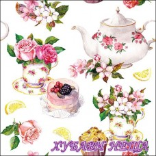 Салфетка- 768 Flower in Teacup