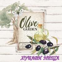 Салфетка- 789 Olive Garden