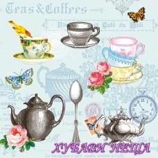 Салфетка- Прибори за Чай син 893