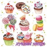 Салфетка- 0984 Sweets