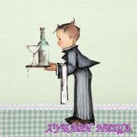 Салфетка- 0994 Waiter